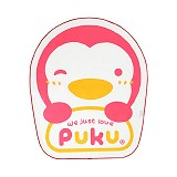 PUKU Baby Waterproof Sheet [P33204] - Pink - Perlengkapan Tempat Tidur Bayi dan Anak